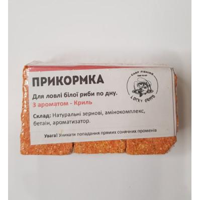 Макуха Криль