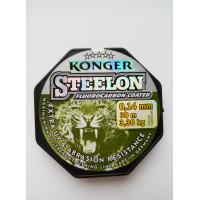 Леска Konger Steelon (флюорокарбон) 30 метров 0.14 мм
