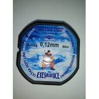 Леска Mikado Eyes Blue Ice 0,12mm (50 м) - 2.4 кг