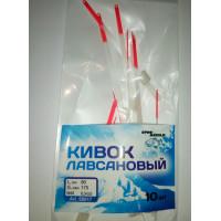 Кивок лавсановый 80 мм (0,3-0,5) 10 шт/упаковке СТ009