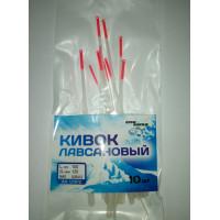 Кивок лавсановый 100 мм (0,05-0,2) 10 шт/упаковке СТ012
