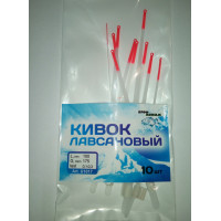 Кивок лавсановый 100 мм (0,1-0,3) 10 шт/упаковке СТ021