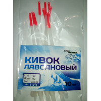 Кивок лавсановый 100 мм (0,3-0,45) 10 шт/упаковке СТ023