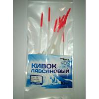 Кивок лавсановый 80 мм (1,7-2,5) 10 шт/упаковке 80 СТ025