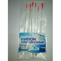Кивок лавсановый 130 мм (0,7-1,2) 10 шт/упаковке СТ036