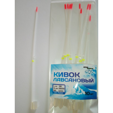 Кивок лавсановый двойной 160 мм (0,2-0,5) 10 шт/упаковке СТ046