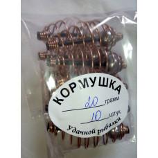 Кормушка-груз шар внутри 20 г (10 шт/уп)