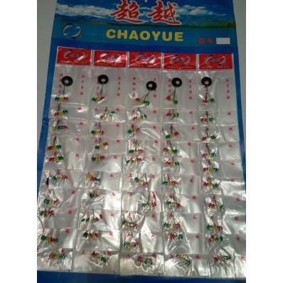 Стопора на поплавок силиконовые на листе 50 упаковок ( цветные)