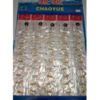 Стопора на поплавок силиконовые на листе 50 упаковок ( желтые)