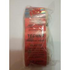 Прикормка для рыбы Технопланктон Techno (3х25 г) клубника