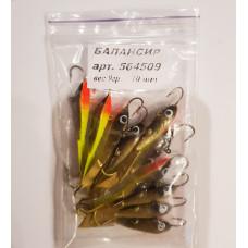 Балансир рыболовный 9 гр (564509) Бл 001