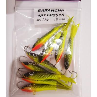 Балансир рыболовный зимний 15 гр (605515) Бл002