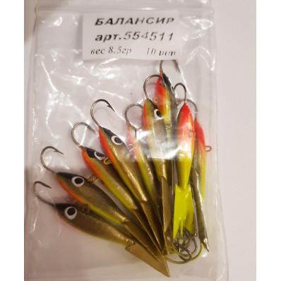 Балансир рыболовный 8,5 гр (554511) Бл 007