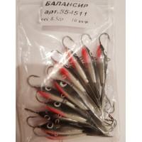 Балансир рыболовный 8,5 гр (554511) Бл 012