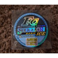 Леска Konger Steelon (флюорокарбон) 50 метров 0.12 мм
