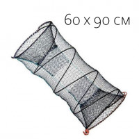 Ятерь 60х90 см (кубарь, верша, пружина)